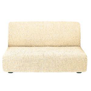 Чехол на диван без подлокотников Кремовый