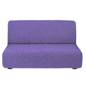 Чехол на диван без подлокотников лиловый