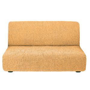 Чехол на диван без подлокотников медовый