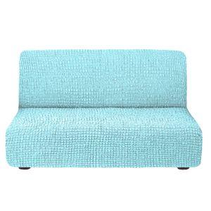Чехол на диван без подлокотников ментол