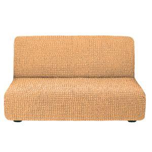 Чехол на диван без подлокотников песочный