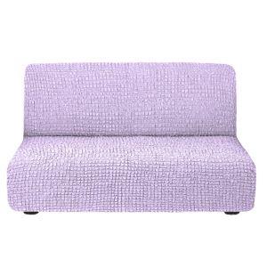 Чехол на диван без подлокотников сиреневый