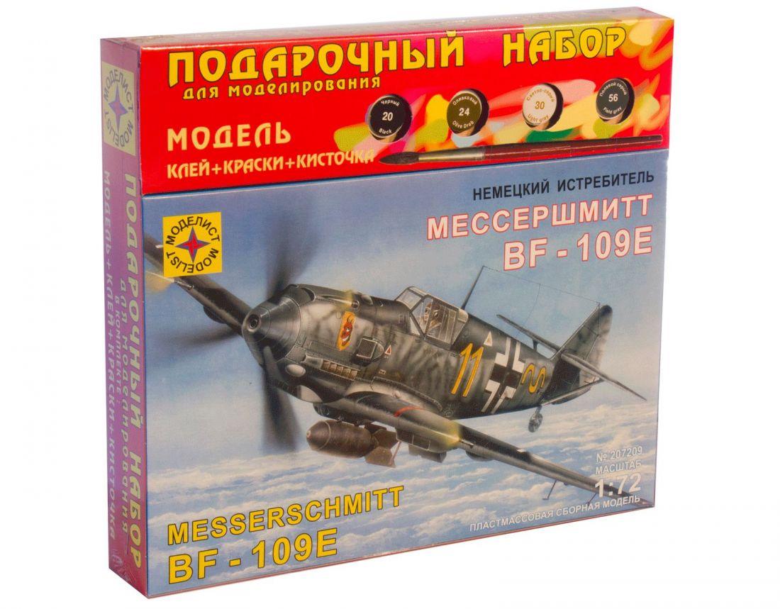 Подарочный набор Самолет  немецкий истребитель Мессершмитт Bf-109E (1:72)