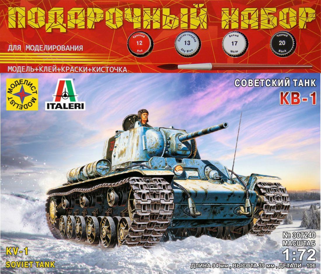 Подарочный набор Советский танк КВ-1  (1:72)