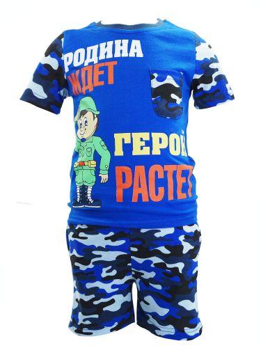 Костюм для мальчика камуфляж 4-8 лет Bonito синий