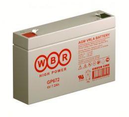 Аккумулятор WBR GP632