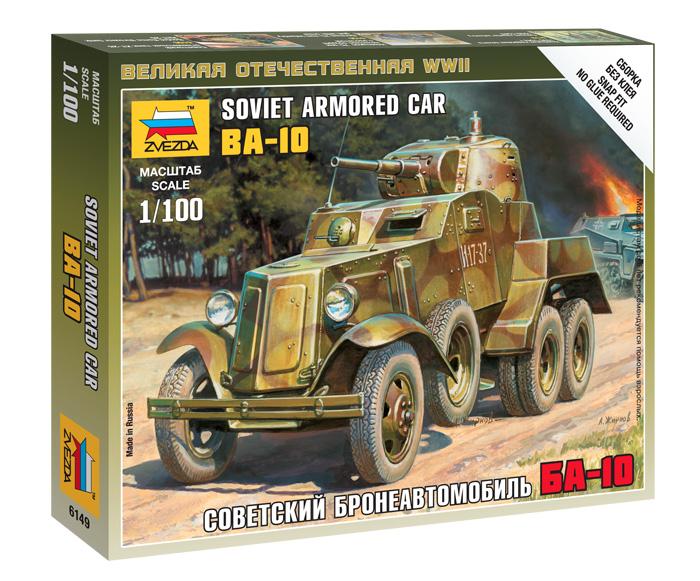 6149 Сов.бронеавтомобиль Ба-10 (1:100)