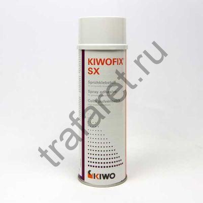 KIWOFIX  SX  Клей-аэрозоль для фиксации изделий на печатном столе. Флакон 500 мл