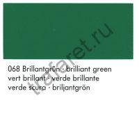 Краска для шелкографии Marapol PY 068  1 л