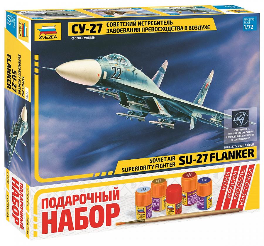 """7206ПН Подарочные набор Самолет """"Су-27"""" (1:72)"""