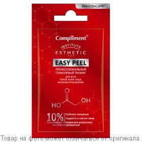 """COMPLIMENT Саше """"Easy Peel"""" профессиональный гликолевый пилинг для лица 7мл, шт"""