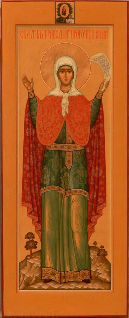 Икона Анна Прор мать пророка Самуила
