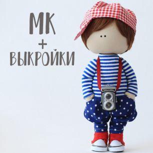 Мастер Класс + выкройка Кукла Джек