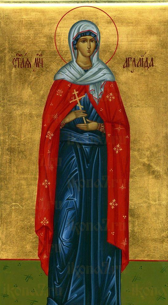Икона Аглаида Римская праведная