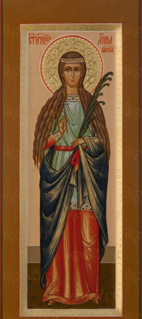 Икона Агния Римская мученица