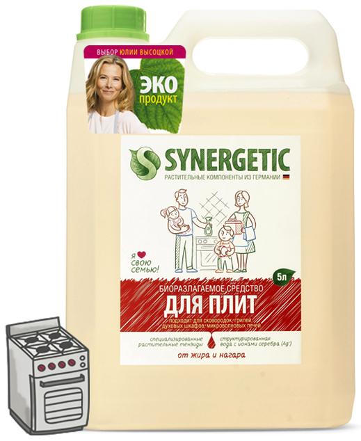 Synergetic Чистящее средство для кухонных плит канистра пэ 5 л