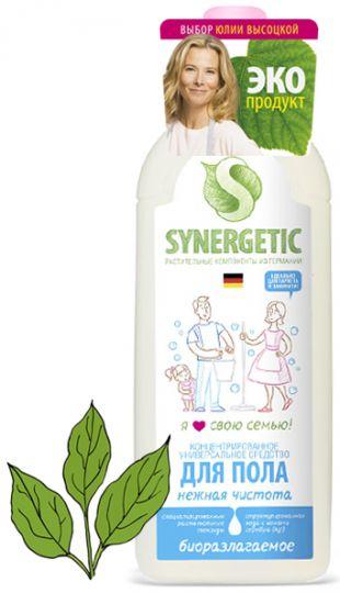 Synergetic Универсальное средство для мытья поверхностей (полы, стены и другое) Нежная чистота 0,75 л