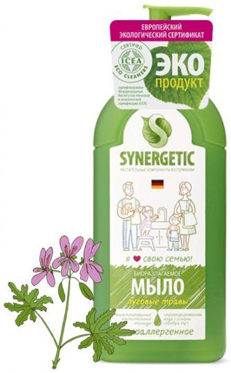 Synergetic Жидкое мыло Луговые травы флакон 0,5 л