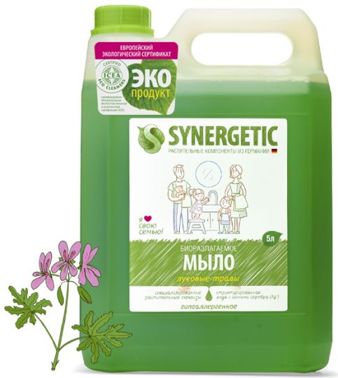 Synergetic Жидкое мыло Луговые травы канистра ПЭ 5 л