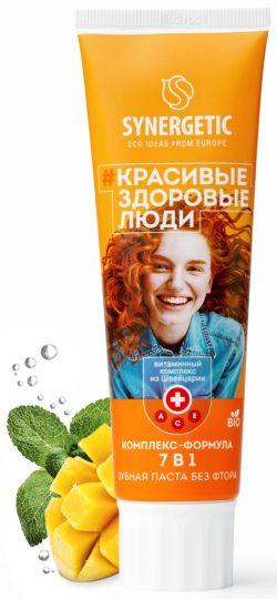 Synergetic Зубная паста Комплекс-формула 7 в 1 100 г