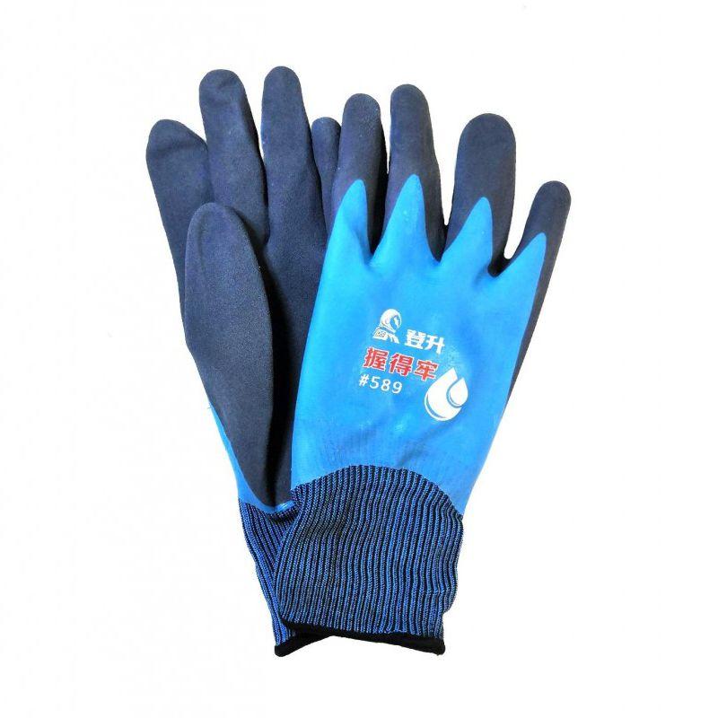 Перчатки Рабочие Нейлоновые с Двойным Латексным Покрытием #589