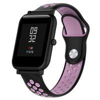 Сменный ремешок для Умных часов  Amazfit Bip Smartwatch (Черный - Розовый)