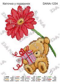 DANA-1234. Цветок в Подарок. А5 (набор 325 рублей) Dana