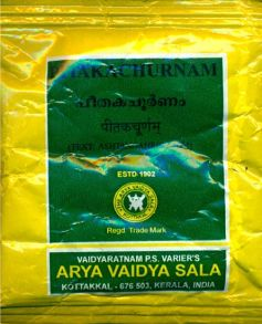 Pitaka churnam 10 gm Kottakal