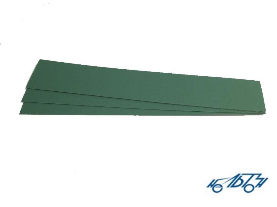 Nelton P120 Полоса шлифовальная 70х420 мм.