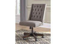 Кресло ASHLEY H200-05 для кабинета