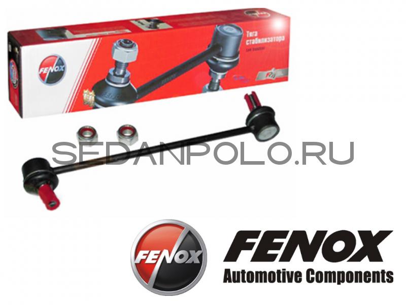Стойка стабилизатора FENOX