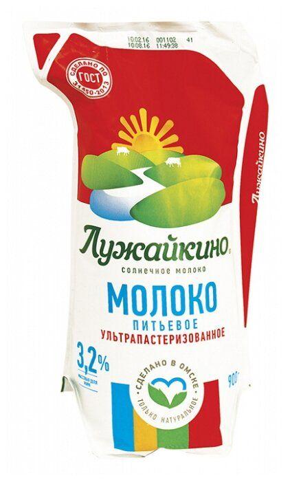 Молоко Лужайкино у/п 3,2% 0,9л Омск
