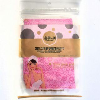 Волшебная очищающая салфетка для лица 3D, Цвет: Розовый