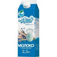"""Молоко """"Северная Долина"""" С КРЫШКОЙ 2,5% 950 мл."""