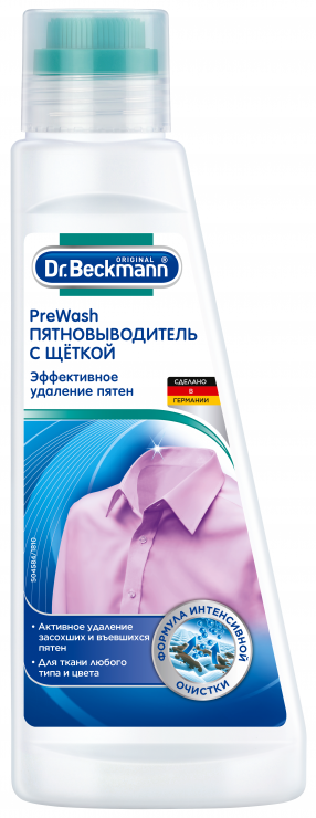 Dr. Beckmann Пятновыводитель с щёткой Pre Wash 250 мл