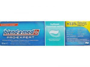 Зубная паста BLEND A MED 100 мл ProExpert Глубокая бережная чистка Ледяная мята