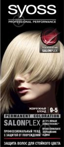 Краска д/волос SYOSS COLOR 9-5 Жемчужный блонд 115 мл