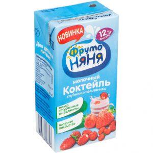 Коктейль Фрутоняня молочный клубнично-земляничный т/п 0,2 кг без з.м.ж.
