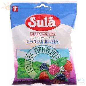 Леденцы Зула Лесная ягода 60 г.