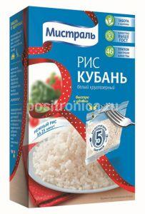 Рис Кубань 900 гр Мистраль