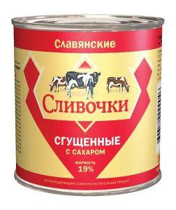 Молокосодержащий продукт Сливочки сгущенные с сахаром Славянские 380 г.
