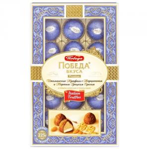 Набор конфет Италь. трюф. шок. марципан и грец. орех 225гр.