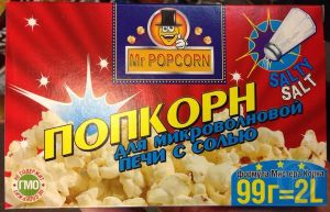 Попкорн для микр. печи 99 гр Сыр Мистер корн