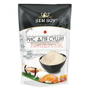 """Рис для суши 1 кг """"СэнСой"""""""