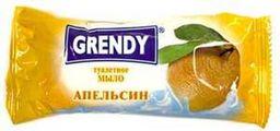 Мыло туалетное ГРЕНДИ 75 гр Апельсин