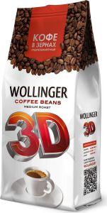 Кофе WOLLINGER 3D 200гр молотый пакет