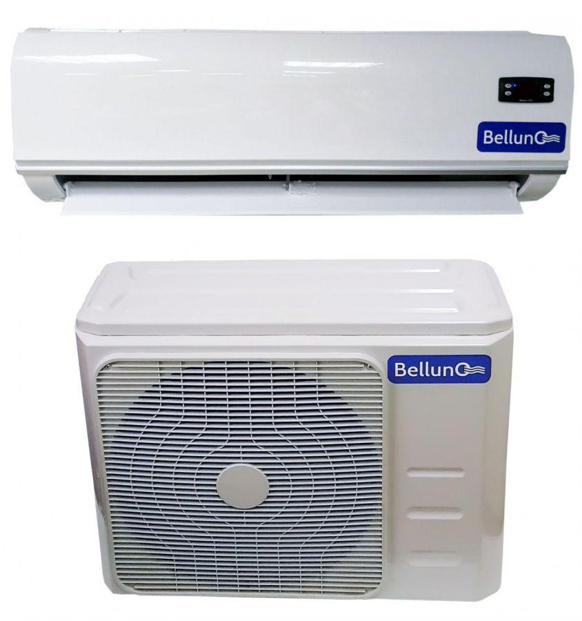 Холодильная сплит-система Belluna S115 Лайт