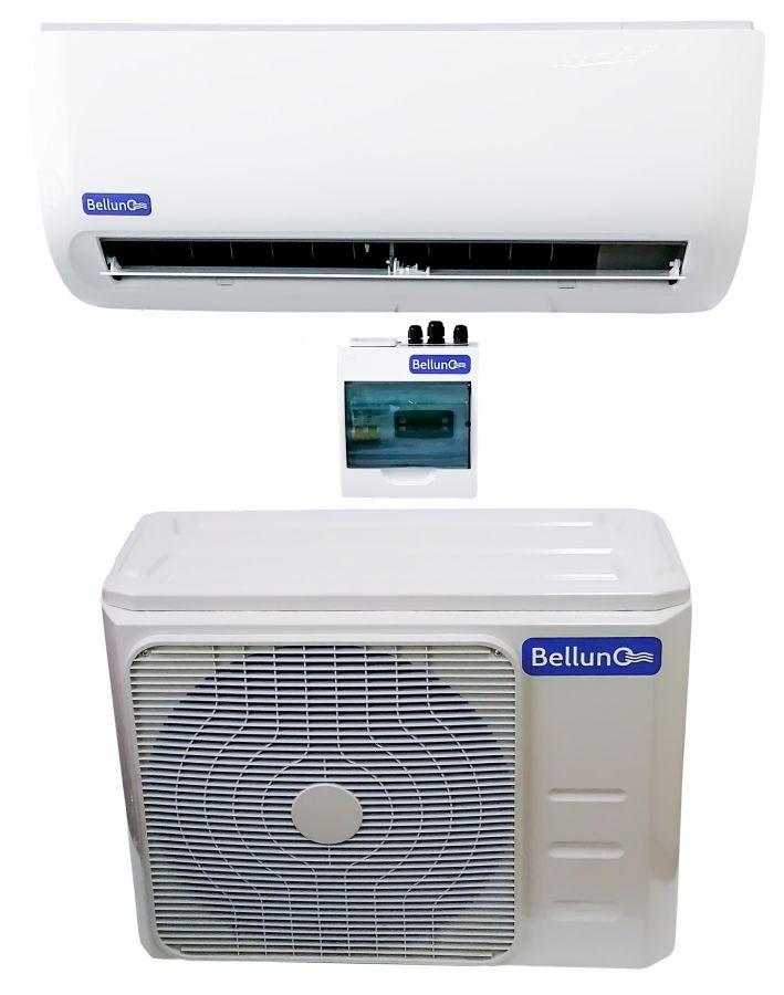 Холодильная сплит-система Belluna S115 W (с зимним комплектом)