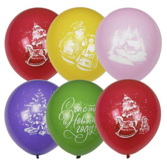 С Новым Годом Елочки латексные шары с гелием