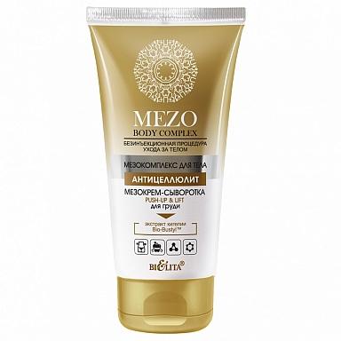 MEZO Body complex МезоКРЕМ-СЫВОРОТКА PUSH-UP&LIFT для груди 150 мл